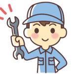 【求人募集】家電製品の加工・組立・検査作業