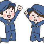 【求人募集】建機部品の加工・組立・検査作業